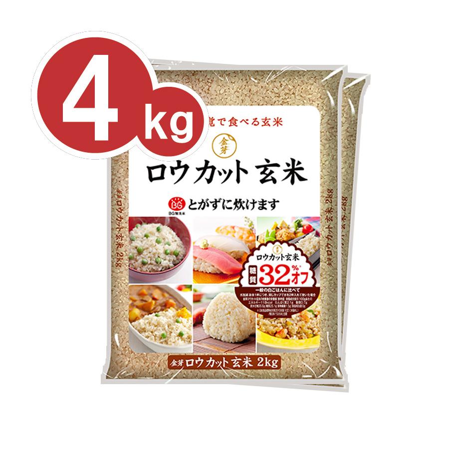 ■定期お届け便■ 金芽ロウカット玄米 長野県産コシヒカリ 4kg