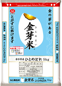 産地・銘柄指定の金芽米