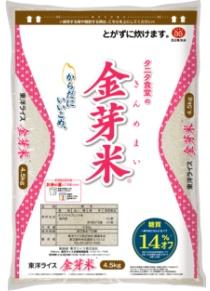 タニタ食堂の金芽米シリーズ