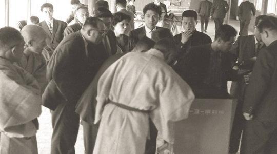 昭和36年「石抜き機」の発表
