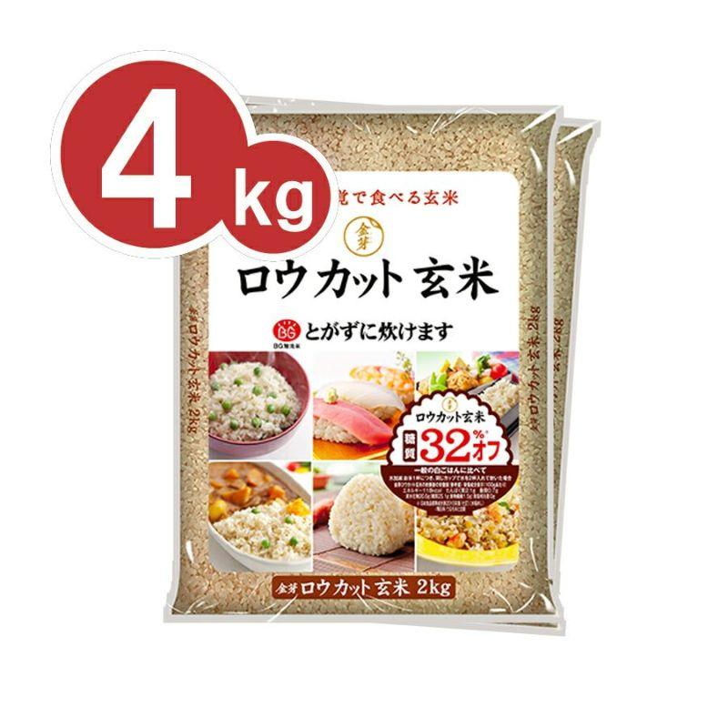 白米感覚で食べる玄米