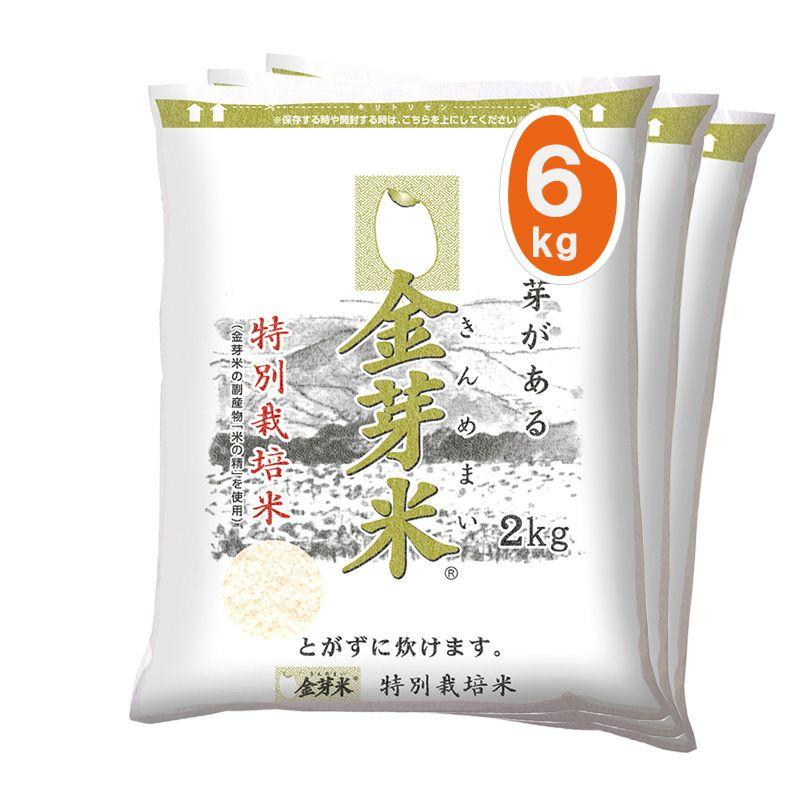 金芽米 特別栽培米【長野県産コシヒカリ】6kg【定期購入】