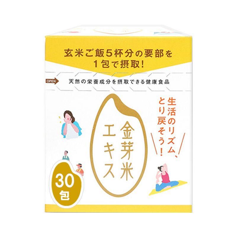 金芽米エキス 3.5g×30包